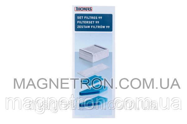 Комплект фильтров для пылесоса Thomas XT/XS (оригинал)