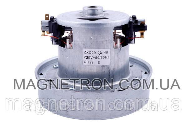 Двигатель (мотор) для пылесоса Digital ZXC29 22140, фото 2