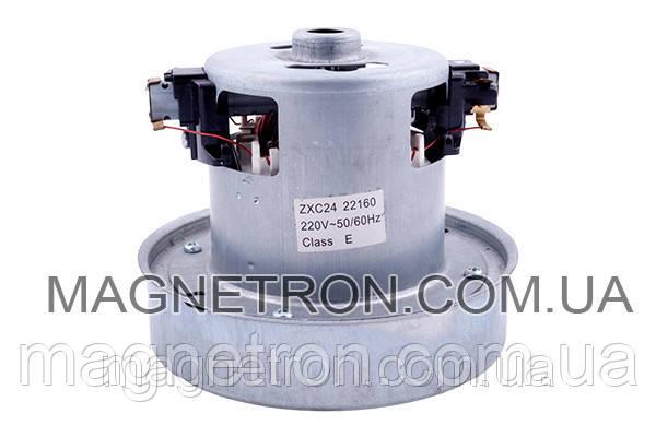 Двигатель (мотор) для пылесоса Digital ZXC24 22160