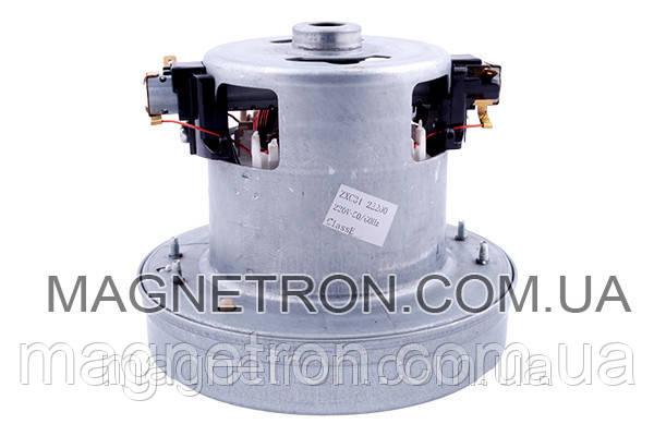Двигатель (мотор) для пылесоса Digital ZXC31 22200, фото 2