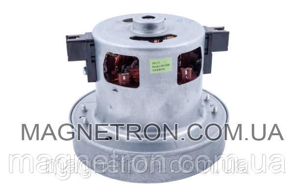 Двигатель (мотор) для пылесосов Philips PHb-Ga-T-OR 140080 422245946781 1400W, фото 2