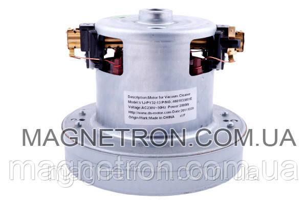 Двигатель (мотор) для пылесосов LG 2000W V1J-PY32-13 4681833001E, фото 2