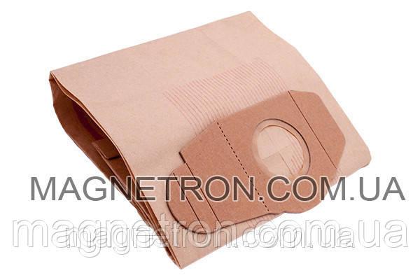 Мешок бумажный (5 шт) для пылесосов DeLonghi VT517226, фото 2
