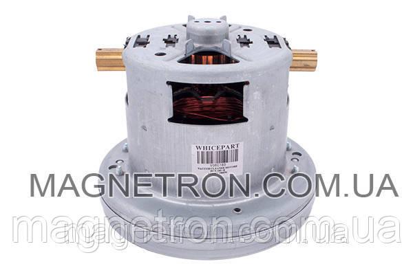 Двигатель (мотор) для пылесоса V06C183 1800W Whicepart , фото 2