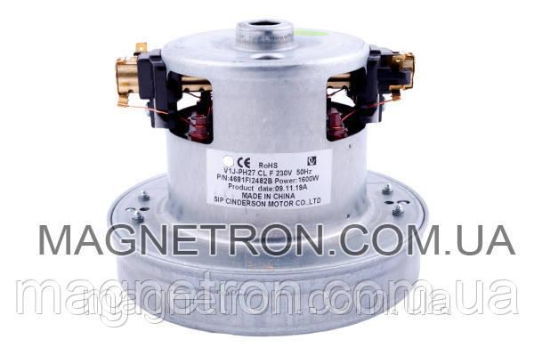 Двигатель (мотор) для пылесоса LG V1J-PH27 4681FI2482B 1600W, фото 2