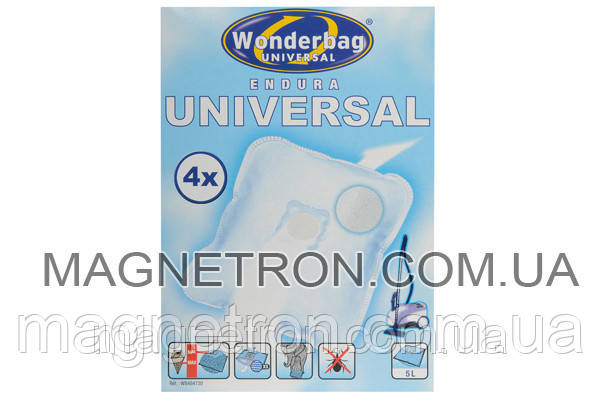 Комплект мешков микроволокно Wonderbag Endura для пылесоса Rowenta WB484740