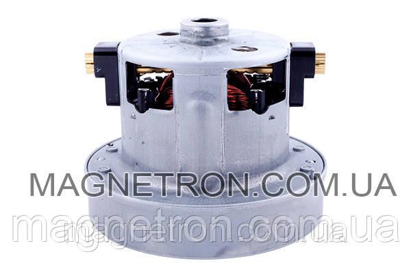 Двигатель (мотор) для пылесосов LG 1420W VCG214E02 EAU61523202, фото 2