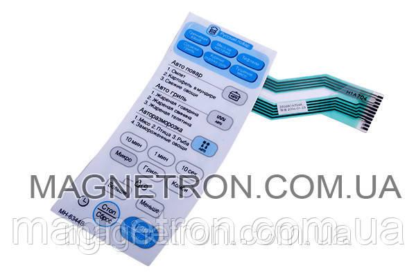 Сенсорная панель управления для СВЧ печи LG MH-6344B 3506W1A704A, фото 2