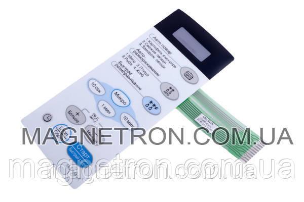 Сенсорная панель управления для СВЧ печи LG MS-1949X 350681A001C, фото 2