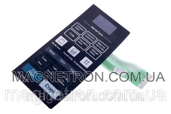 Сенсорная панель управления для СВЧ печи LG MH-6346HQ MFM32708901, фото 2
