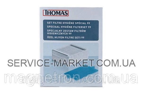 HEPA Фильтр для пылесосов Thomas P99 Twin XT 787244, фото 2