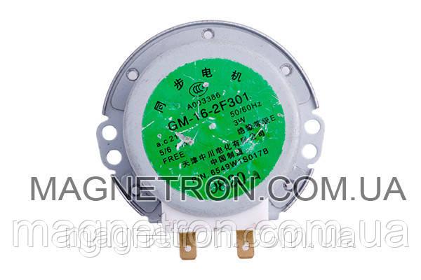 Двигатель для СВЧ печи GM-16-2F301 LG 6549W1S017B, фото 2