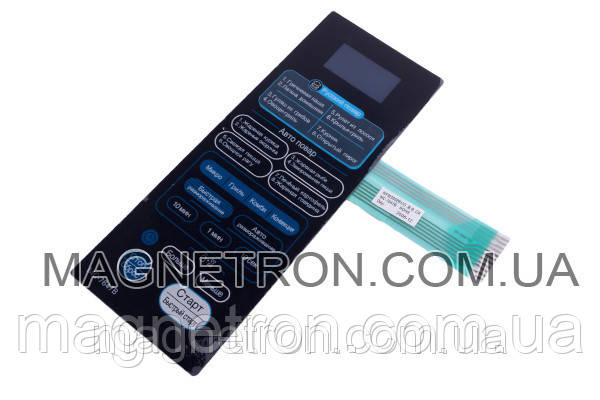 Сенсорная панель управления для СВЧ печи LG MC-7647B MFM36676103, фото 2