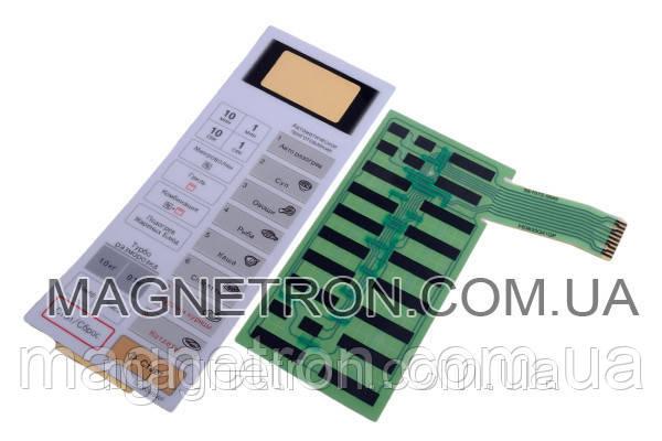 Сенсорная панель управления для СВЧ печи Panasonic NN-K545WF F630Y8B10HZP, фото 2
