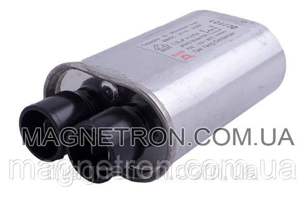 Высоковольтный конденсатор 1.10uF 2100V для СВЧ печи LG 0CZZW1H003K, фото 2