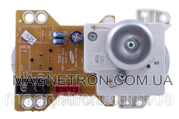 Таймер для СВЧ печи Samsung DE96-00738A, фото 2