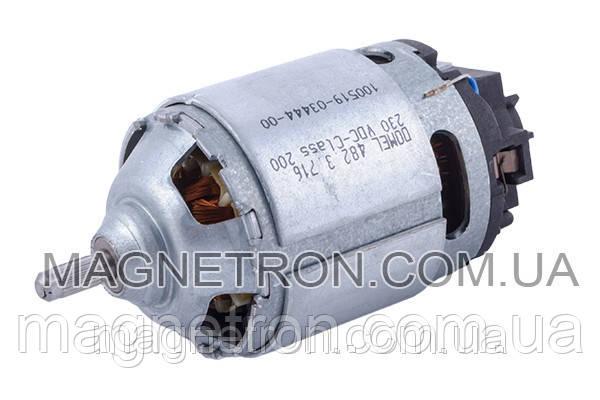 Двигатель (мотор) для блендера 482.3.716 Zelmer