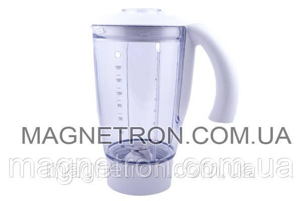 Чаша блендера 1500ml для кух. комбайна Kenwood KW662494, фото 2