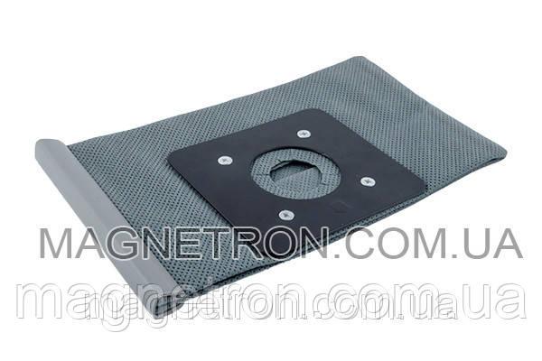 Мешок тканевый для пылесоса Beko 3308020100
