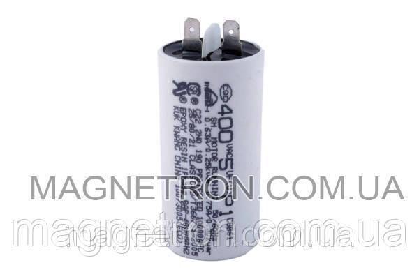 Конденсатор для холодильника LG 5mF 400V EAE32501003, фото 2