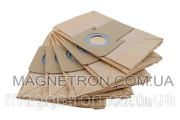 Мешок бумажный для пылесоса Thomas Twin, Syntho 790012, фото 2