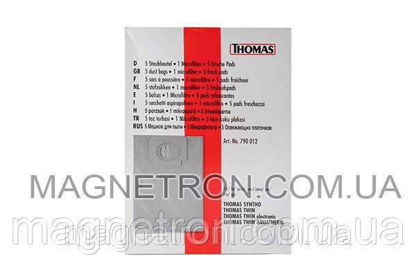 Мешок бумажный (5 шт) + микрофильтр + освежитель (5 шт) для пылесосов Thomas Twin/Syntho 790012, фото 2