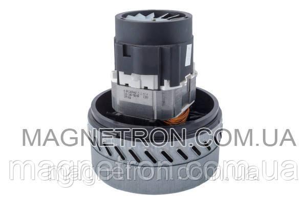 Мотор (двигатель) для пылесоса THOMAS Twin TT A061300447 1600W 100366, фото 2