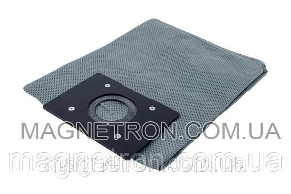 Мешок тканевый для пылесоса Beko 3000680100, фото 2