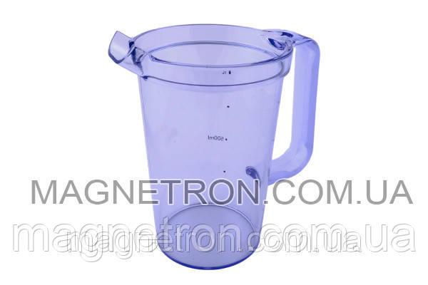 Чаша для соковыжималки кухонного комбайна Kenwood 1000ml АТ641 KW710667, фото 2