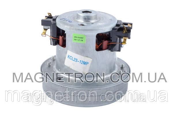 Двигатель (мотор) для пылесоса Zelmer KCL23-12MP 6012011020, фото 2