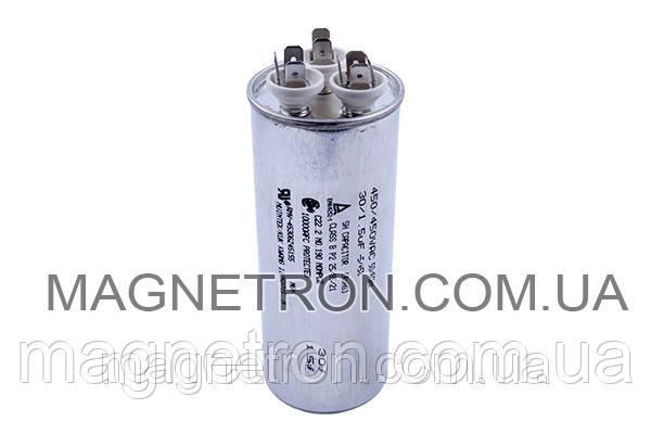 Конденсатор для кондиционера 30/1.5uF 450V, фото 2