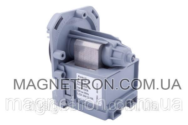 Помпа для стиральной машины Askoll 30W M50 0,22A C00266228, фото 2