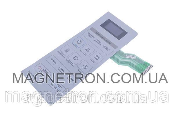 Сенсорная панель управления для СВЧ печи LG MS-2347DRS MFM37316401, фото 2