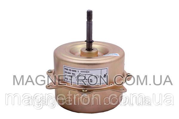 Двигатель (мотор) наружного блока YDK-35-6HG, фото 2