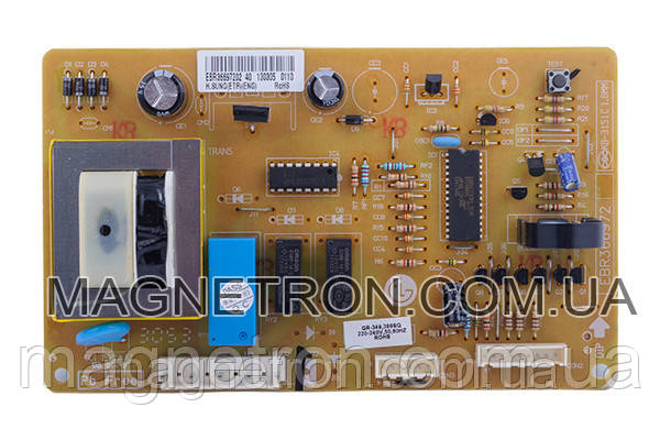 Плата управления для холодильника LG EBR36697202, фото 2