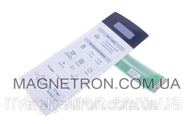 Сенсорная панель управления для СВЧ печи LG MS-1949W MFM61848801, фото 2
