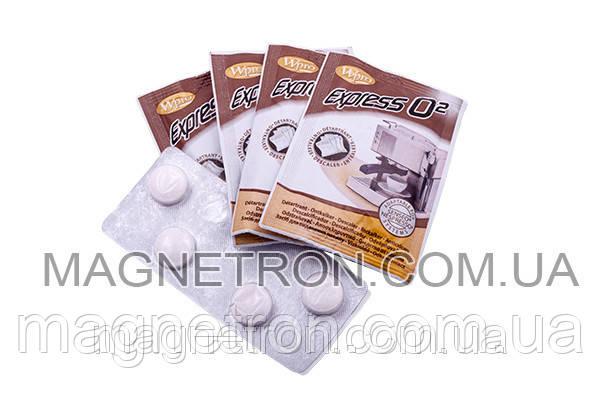 Набор для очистки кофеварок Wpro Whirlpool 484000000934, фото 2