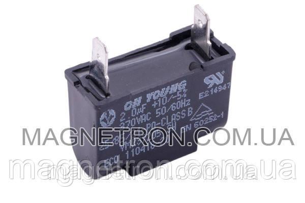 Конденсатор для кондиционера 2uF 370V, фото 2