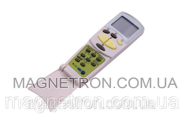 Пульт для кондиционера LG AKB35866803, фото 2
