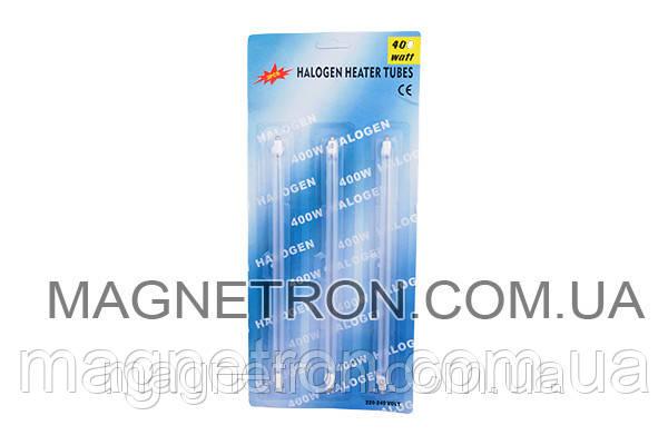 Лампы для инфракрасного обогревателя 400W L=240mm