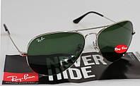 Солнцезащитные очки Ray Ban Aviator 3025-3026. БОЛОТНОЕ стекло - СЕРЕБРЯНАЯ оправа +Комплект.