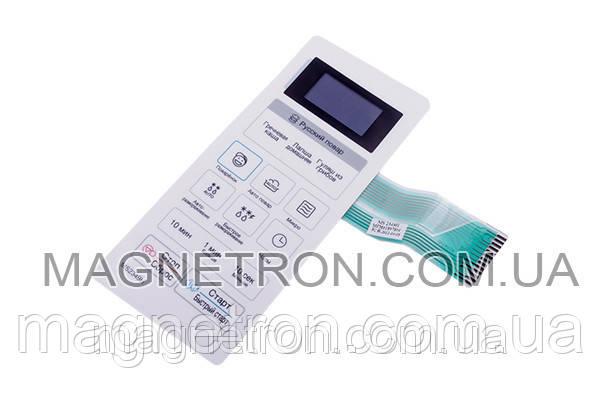 Сенсорная панель управления для СВЧ печи LG MS2349 MFM61897804, фото 2