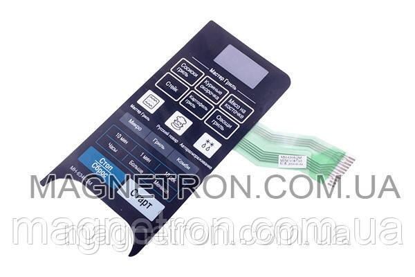 Сенсорная панель управления для СВЧ печи LG MH-6346QM MFM30387301, фото 2