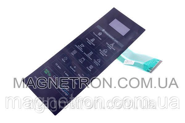 Сенсорная панель управления для СВЧ печи LG MB4342B MFM62757202, фото 2