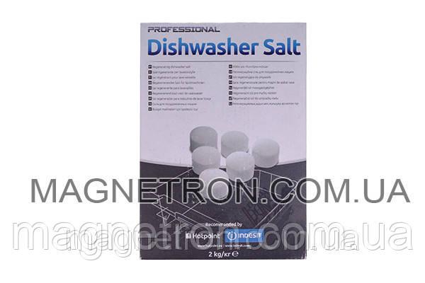 Соль для посудомоечных машин Indesit C00092099, фото 2