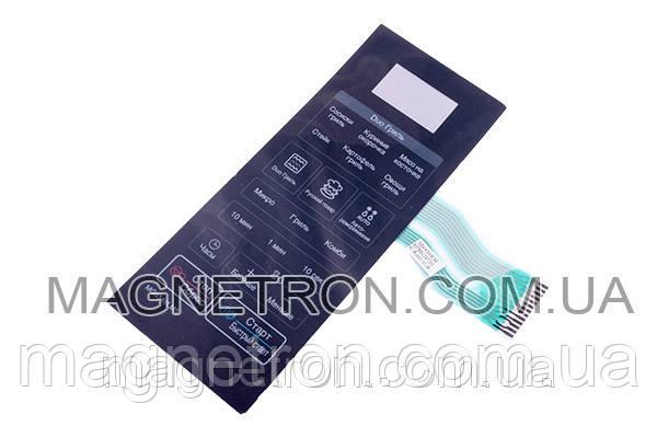 Сенсорная панель управления для СВЧ печи LG MG-6349LMS MFM62297201, фото 2