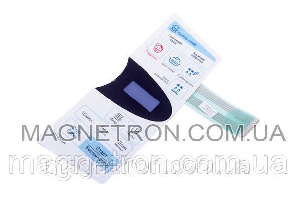 Сенсорная панель управления для СВЧ печи LG MS-2346W 350681A022A, фото 2