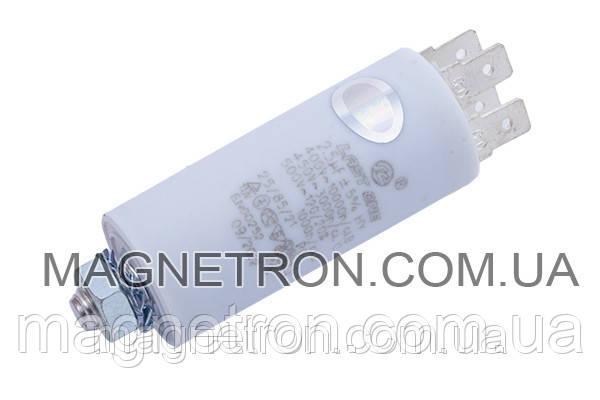 Пусковой конденсатор для стиральной машины 2.5uF 450V, фото 2