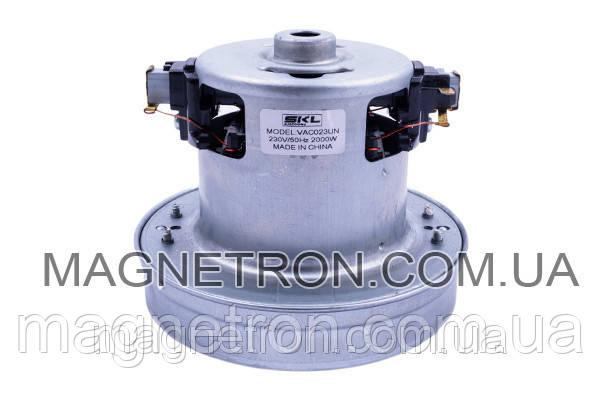 Двигатель (мотор) для пылесосов SKL VAC023UN 2000W, фото 2