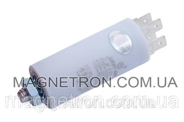 Пусковой конденсатор для стиральной машины 2uF 450V CAP502UN, фото 2